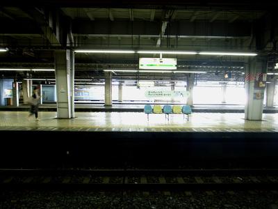 R0032476