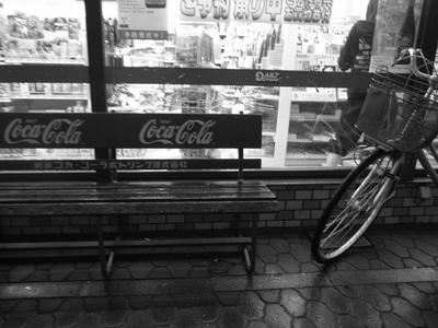 Nosutaruji_129_1